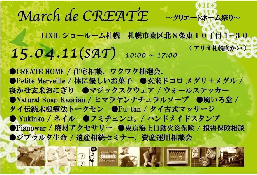 create home marche