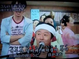 桑田佳祐03