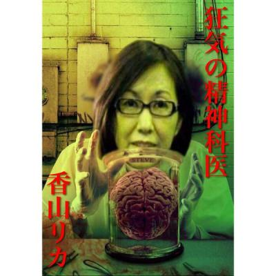 KayamaRika03_conv.jpg