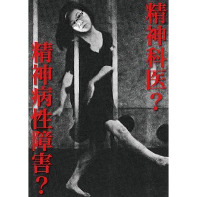 KayamaRika04_conv.jpg