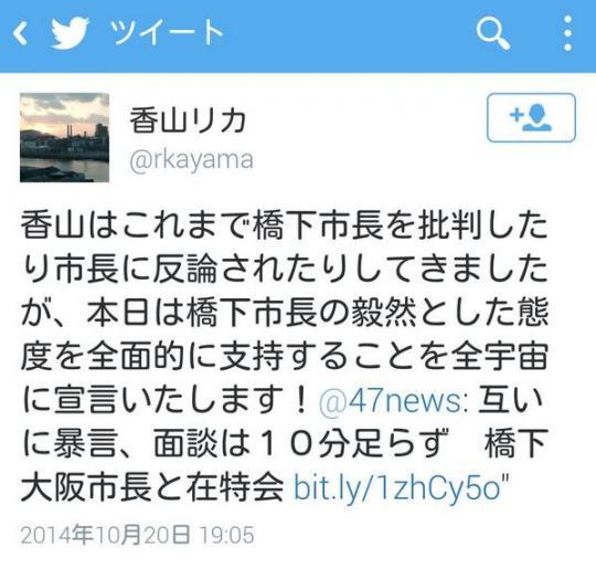 KayamaRika_tweet01_conv.jpg