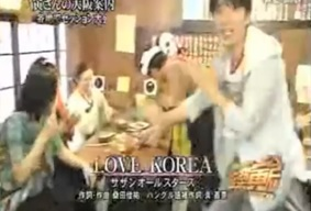 LoveKorea4.jpeg