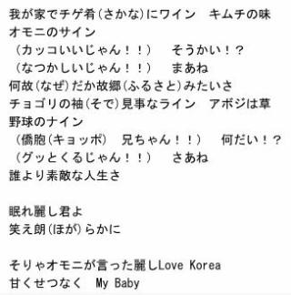 LoveKorea5.jpeg