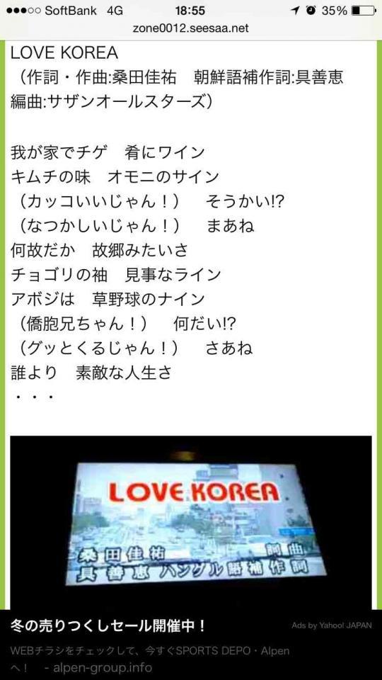 LoveKorea_conv.jpeg