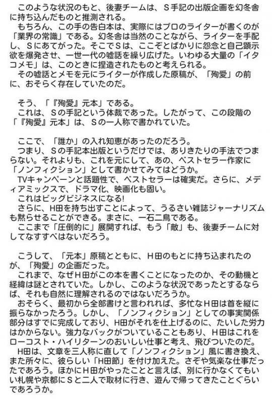 amazon_r2_conv.jpg