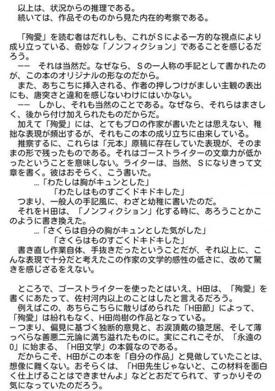 amazon_r3_conv.jpg