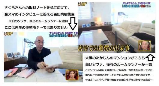 hyakuta2_conv.jpg
