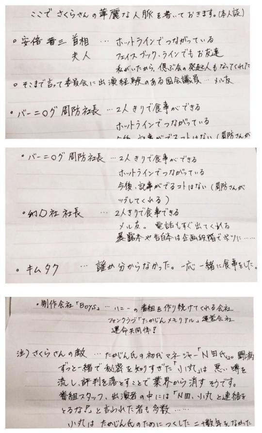 sakura22_conv.jpg
