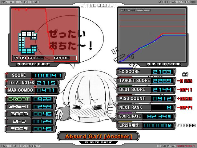 LR2 2015-04-26 00-07-02