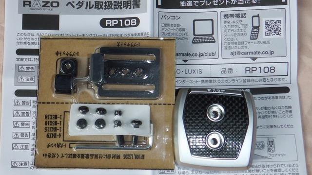 DSCF0135.jpg