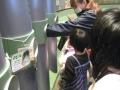 彩湖自然学習センター3