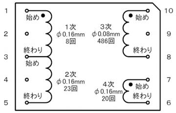 TUBE_AMP_PS_TRANS.jpg