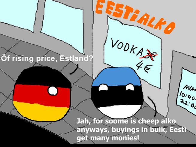 安いアルコ (1)