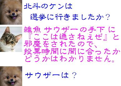 blog学べないニュース8a