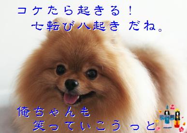 blog桃の節句7