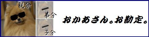 blog業界用語3