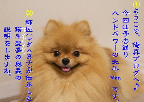 blog-hp2-1.jpg