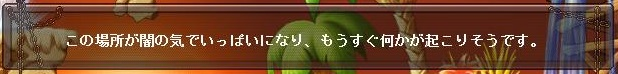 Maple150216_113832.jpg