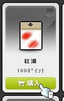 Maple150217_214002.jpg