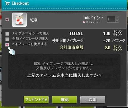 Maple150217_214046.jpg