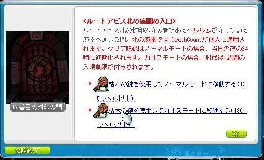 Maple150220_164753.jpg