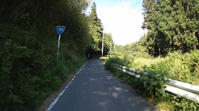 茨城ツー47 (640x358)