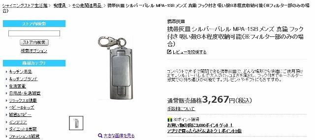 motobayashi02 (640x285)