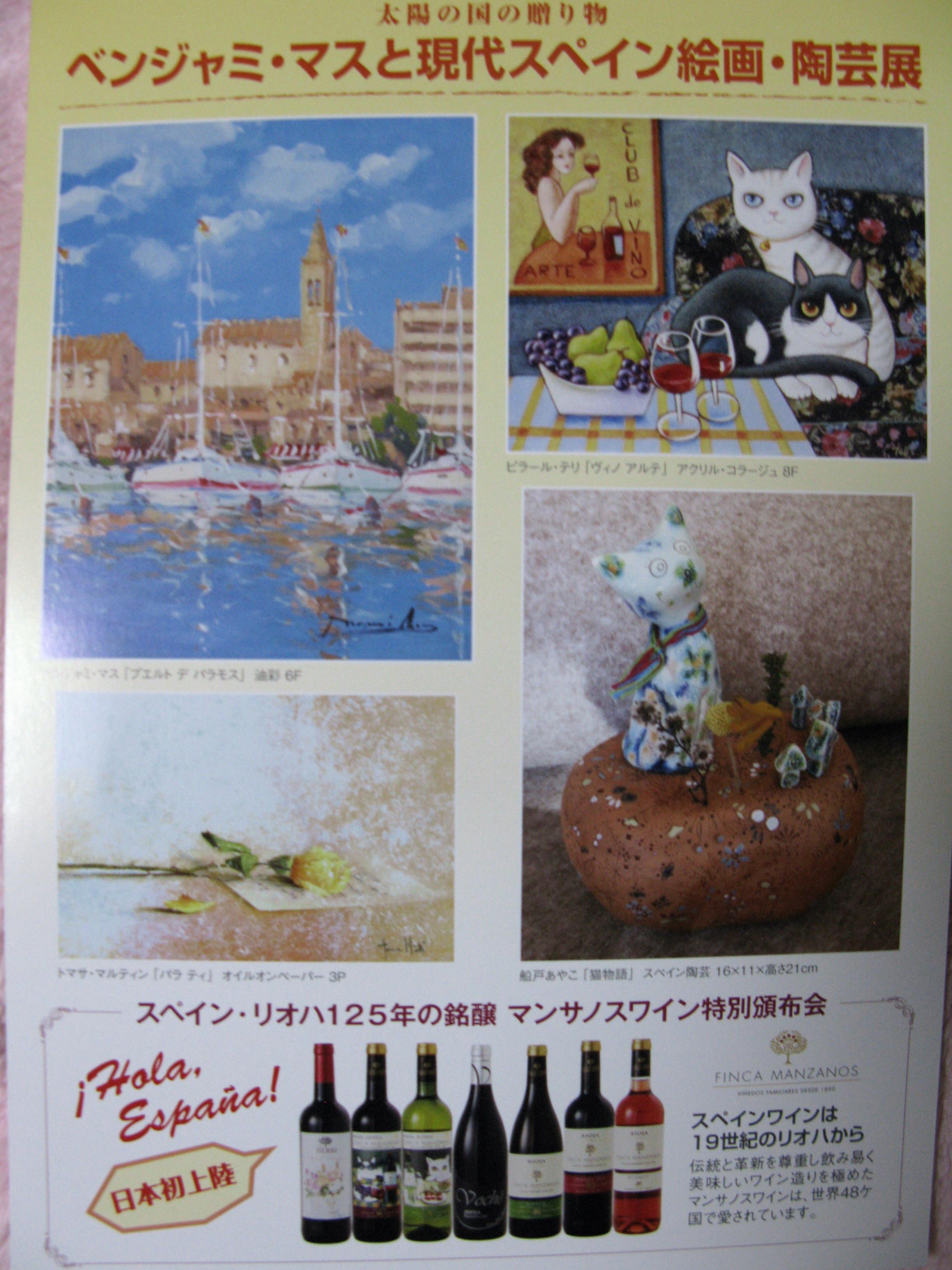 ayakosennsei_201507111925.jpg