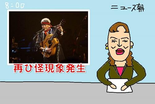ニュース朝02