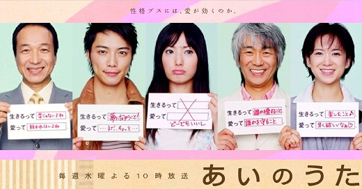 2005ドラマ