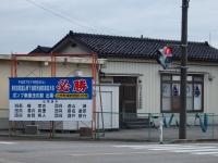 上市町消防団