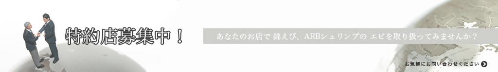 main_tokuyaku.jpg