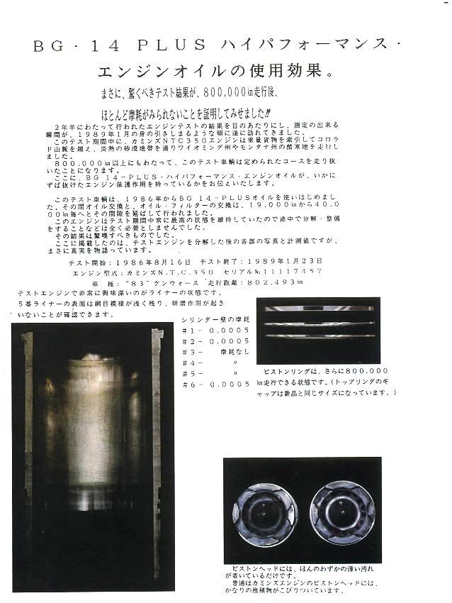 (1)_20120607073242[1]
