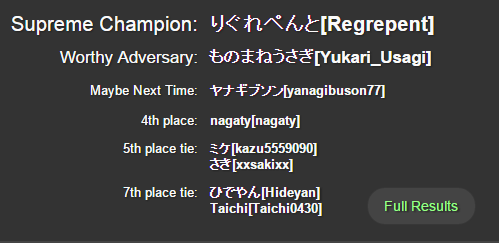 cup1re.png