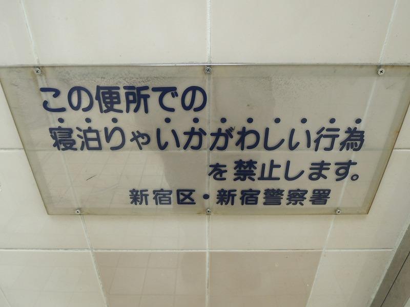 s-150122-004.jpg