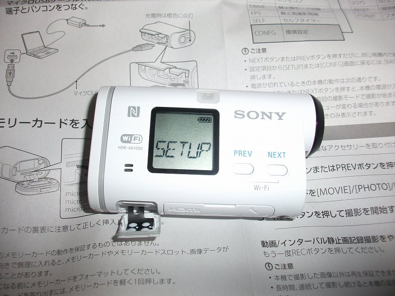 s-150204-022.jpg