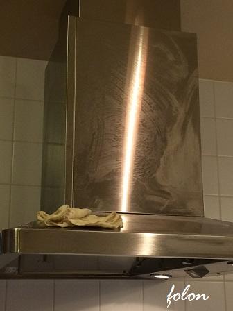 換気扇磨き01