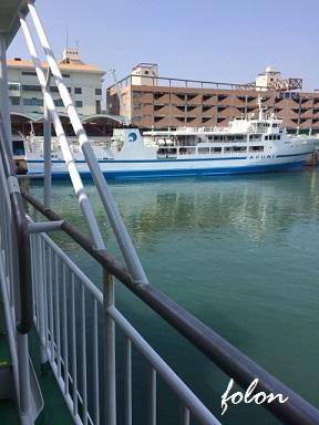 渡嘉敷島へ向かうよ♪02