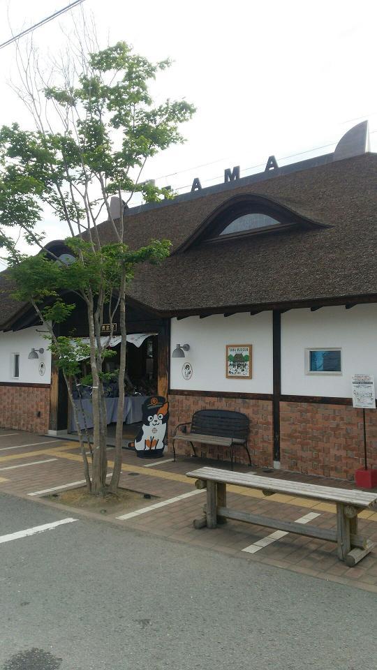 貴志駅10
