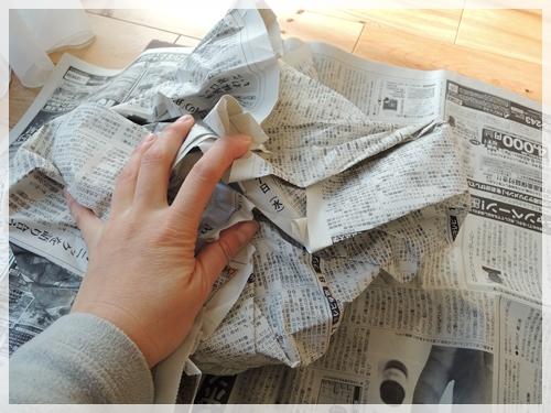 新聞で包む