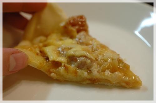 照り焼きチキンピザ2