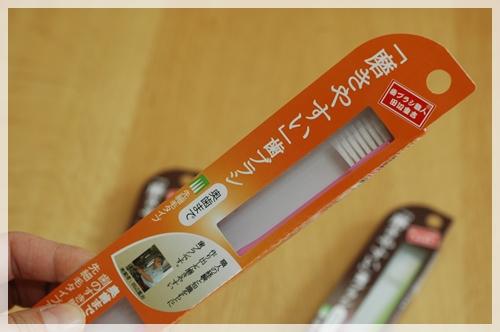 Seriaの歯ブラシ