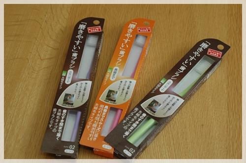 Seriaの歯ブラシ2