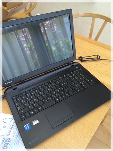 息子のパソコン