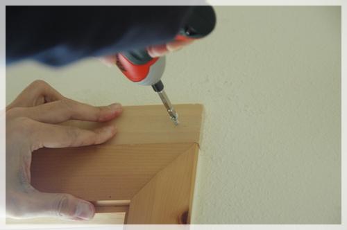 木の板をつける