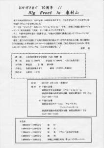 higasimurayama-10(1).jpg