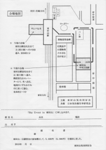 higasimurayama-10(2).jpg