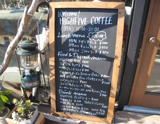 HIGHFIVE COFFEE