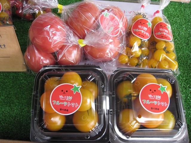 ぴっころ村のトマト