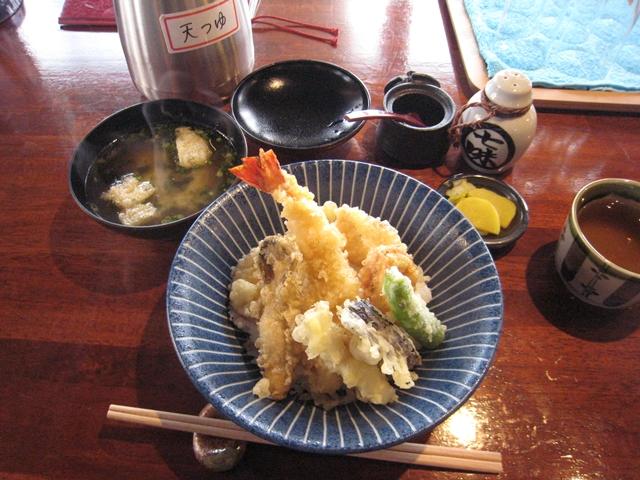 亀井町 あき山